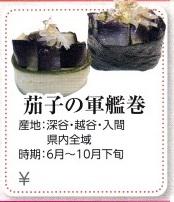 f:id:kirakira_rin:20170702140144j:plain