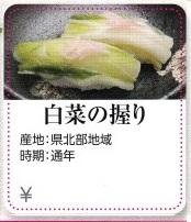 f:id:kirakira_rin:20170702140147j:plain