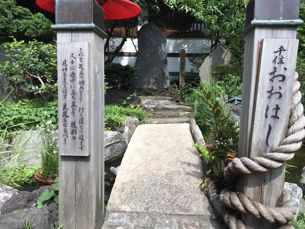 f:id:kirakira_rin:20170722134643j:plain