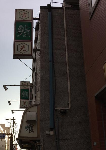 f:id:kirakira_rin:20170722200044j:plain