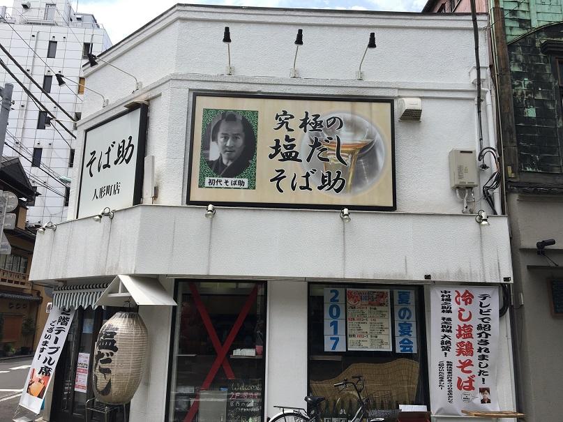 f:id:kirakira_rin:20170726074100j:plain