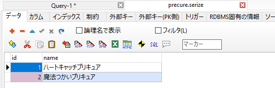 f:id:kirakira_rin:20171022102126p:plain