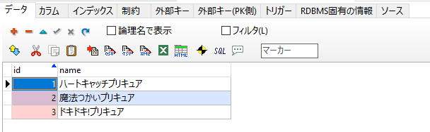 f:id:kirakira_rin:20171022102234p:plain