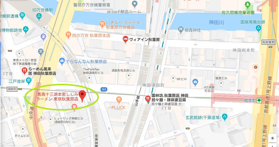 f:id:kirakira_rin:20180408185708p:plain