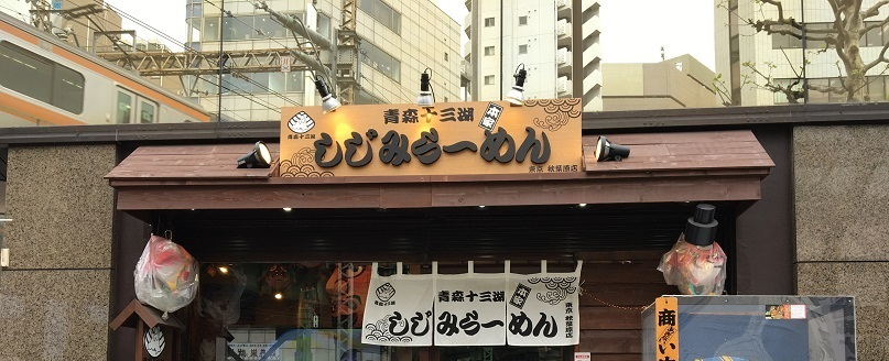 f:id:kirakira_rin:20180410081002j:plain