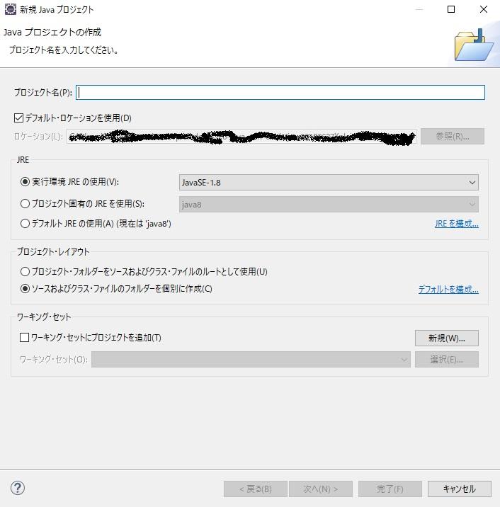 f:id:kirakira_rin:20180901162329j:plain