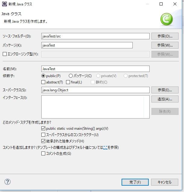 f:id:kirakira_rin:20180901162606j:plain