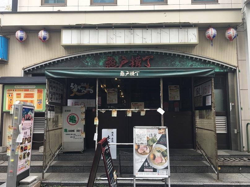 f:id:kirakira_rin:20180902201355j:plain