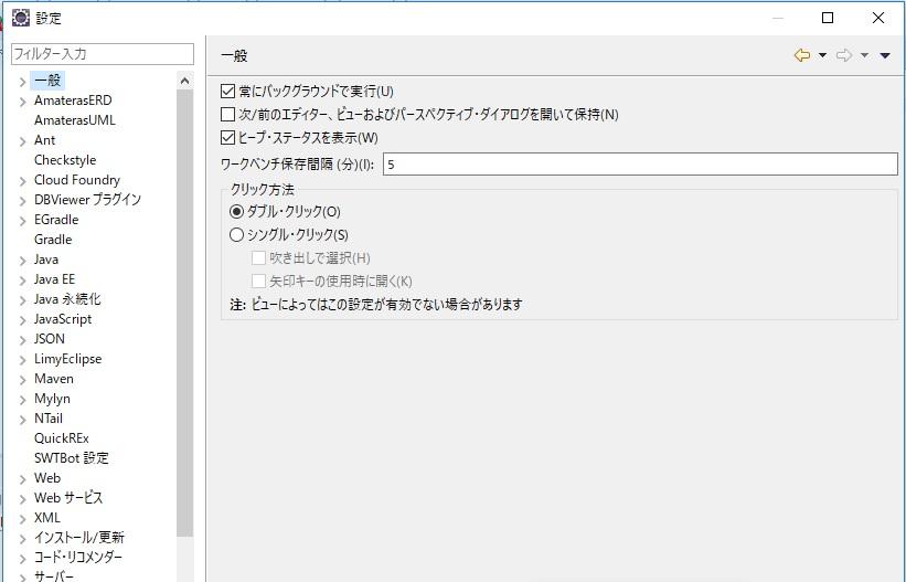 f:id:kirakira_rin:20180904215217j:plain