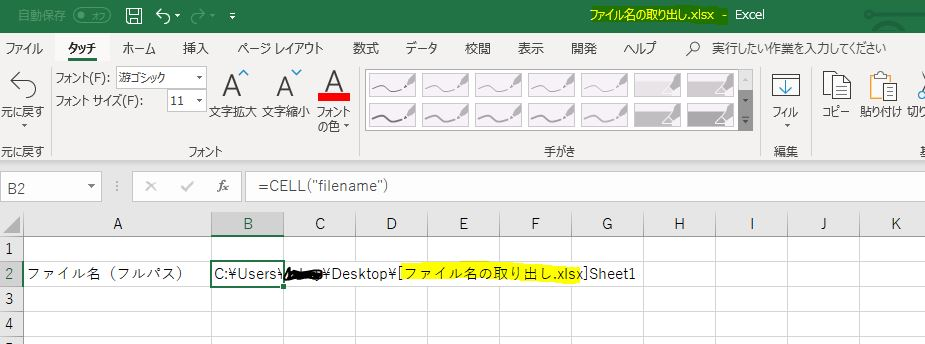 f:id:kirakira_rin:20181110102250j:plain