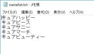 f:id:kirakira_rin:20181201155605j:plain