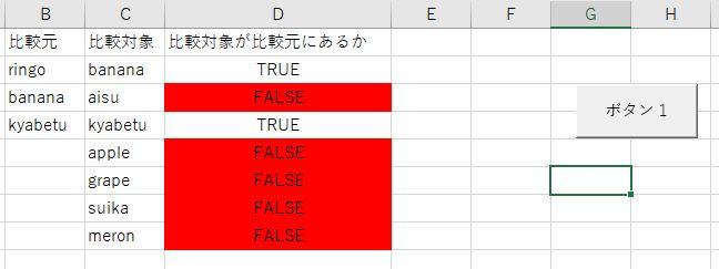 f:id:kirakira_rin:20181208205852j:plain
