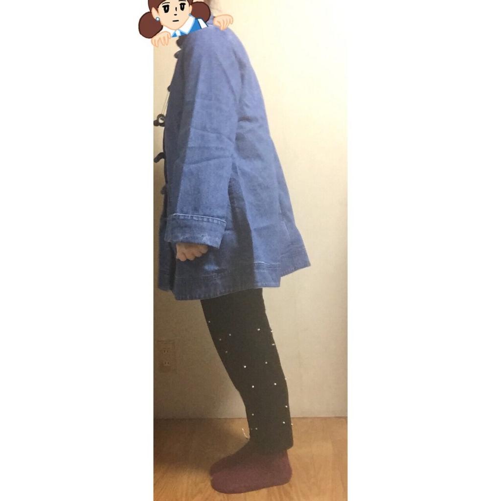 f:id:kirakira_t_r:20161104002750j:plain