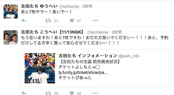 f:id:kirakira_t_r:20161104215844p:plain