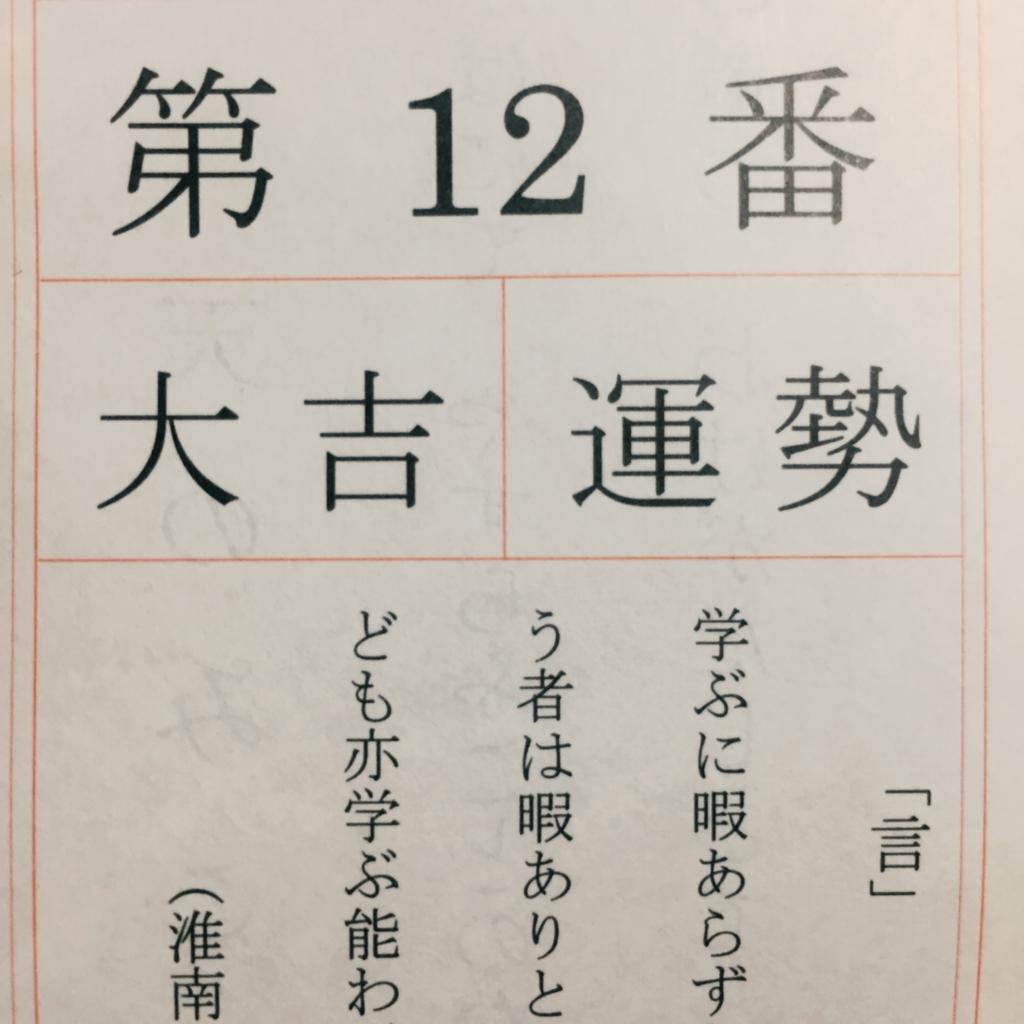 f:id:kirakira_t_r:20161105235709j:plain