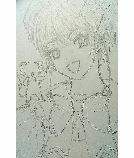 f:id:kirakiraakari:20170413141246j:image