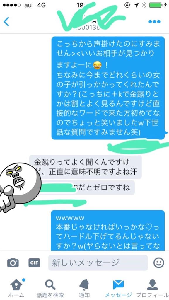 f:id:kirakiraboshi1357:20170605195151j:image