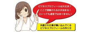 f:id:kirakirahikaru8000:20171127155919p:plain