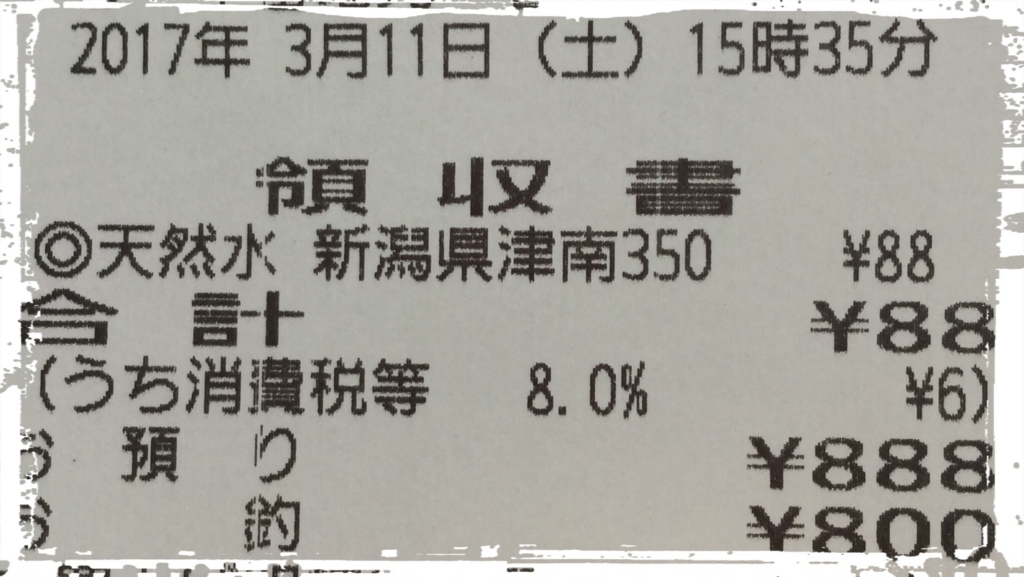 f:id:kirakirakaori:20170312112211j:plain