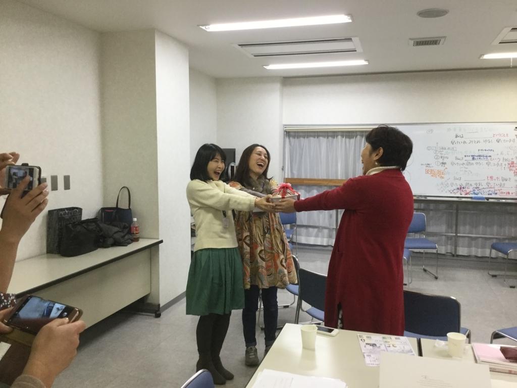 f:id:kirakirakaori:20180210233118j:plain