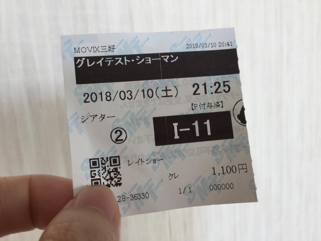 f:id:kirakirakaori:20180311154648j:plain