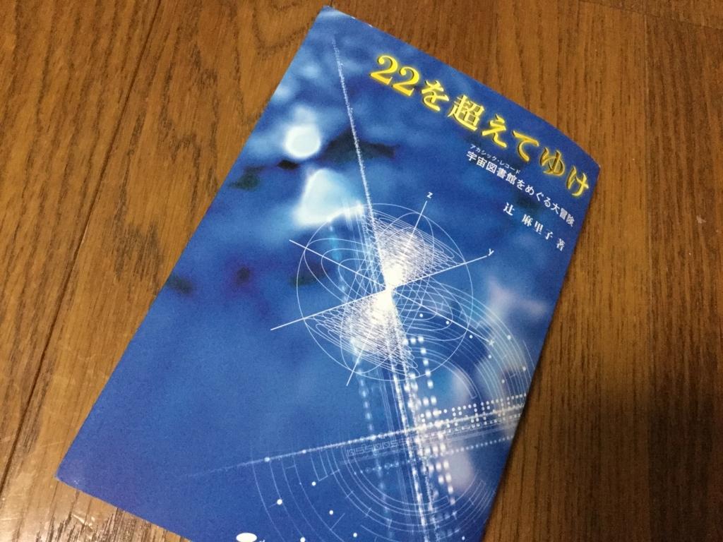 f:id:kirakirakaori:20180320231024j:plain