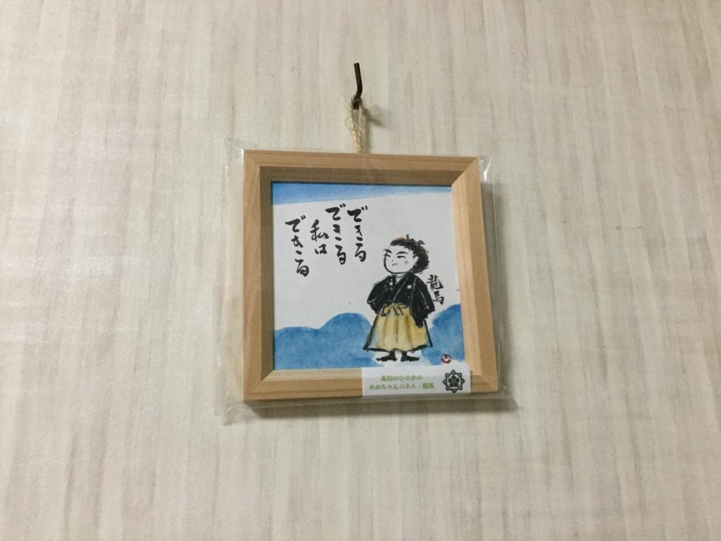 f:id:kirakirakaori:20180407234315j:plain