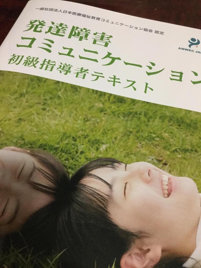 f:id:kirakirakaori:20180421232435j:plain