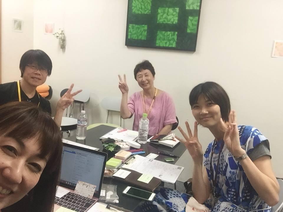 f:id:kirakirakaori:20180603225610j:plain