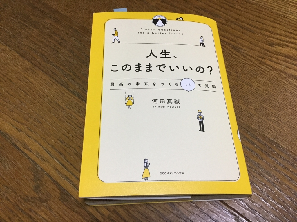 f:id:kirakirakaori:20180829215343j:plain