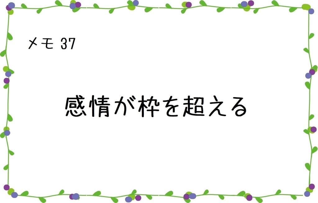 f:id:kirakirakaori:20190208210408j:plain