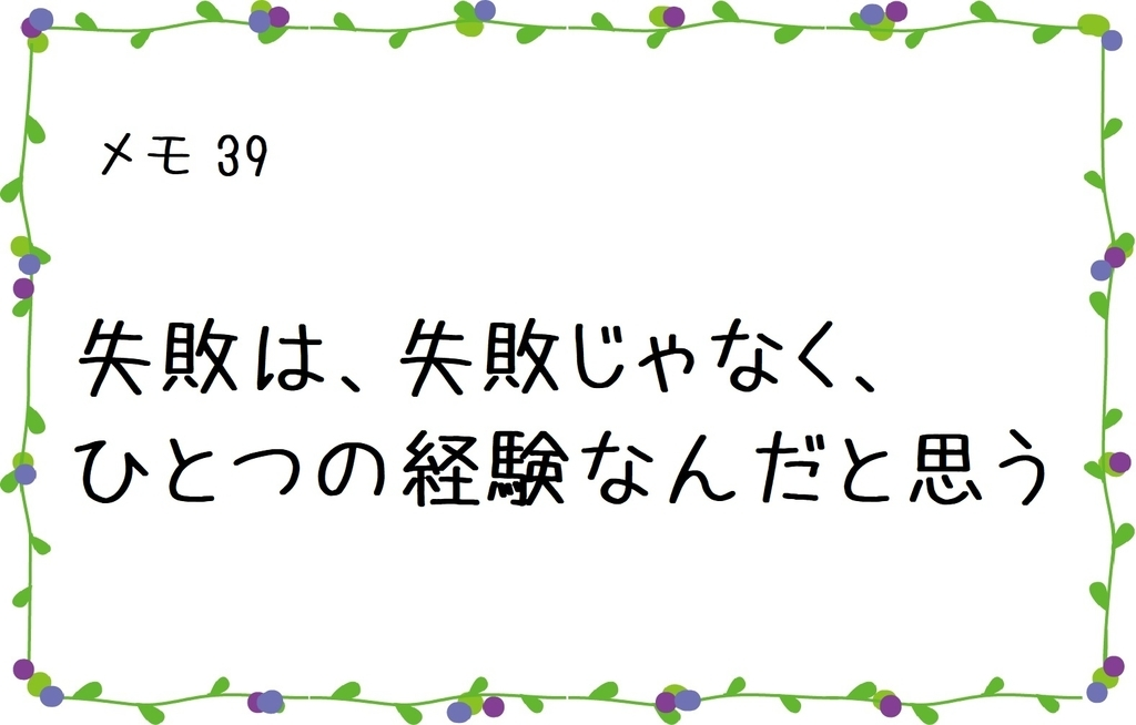 f:id:kirakirakaori:20190210232816j:plain