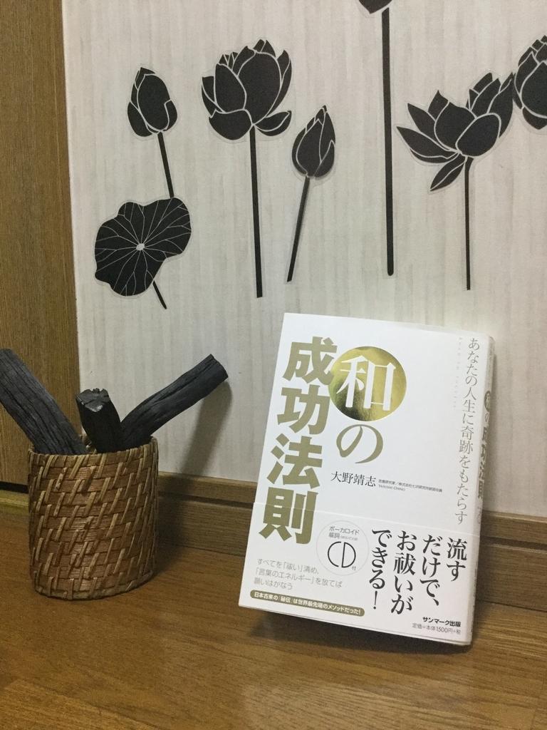 f:id:kirakirakaori:20190312181327j:plain