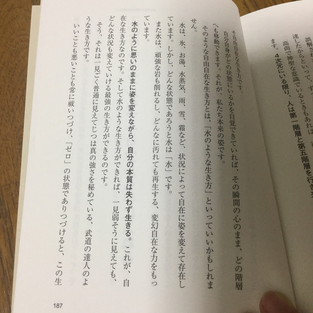 f:id:kirakirakaori:20190312181452j:plain