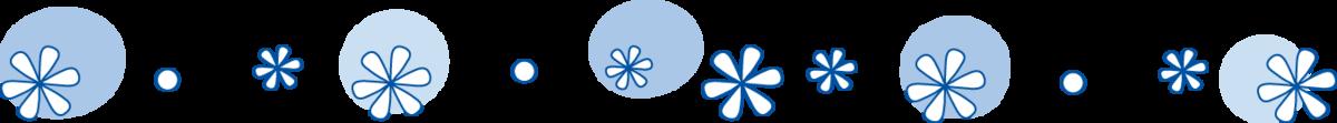 f:id:kirakirakaori:20190724161730p:plain