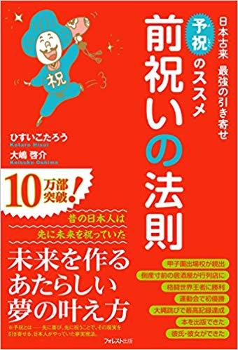 f:id:kirakirakaori:20190918231621j:plain