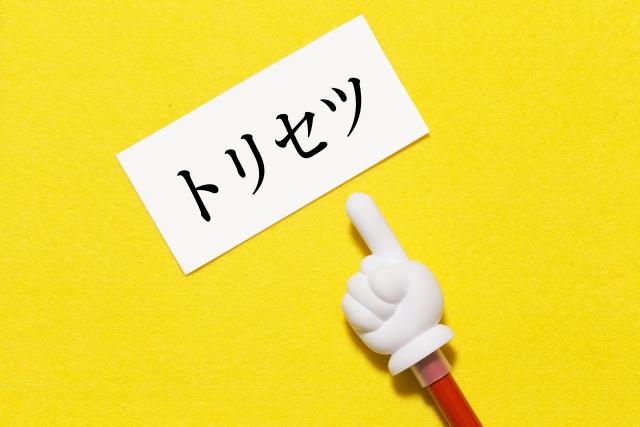 f:id:kirakirakaori:20200129234738j:plain