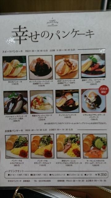 f:id:kirakiraotonajyoshi:20170614191112j:plain
