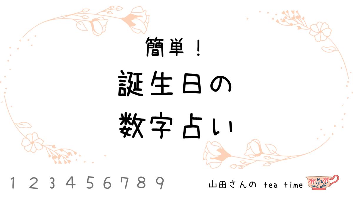f:id:kirakirapark:20200621054139p:plain