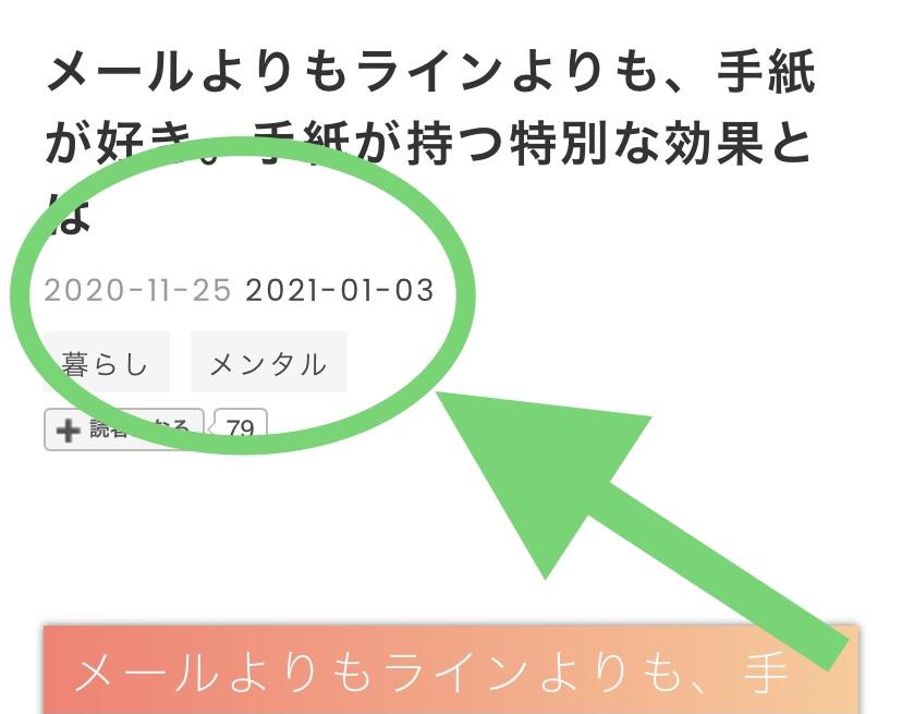 f:id:kirakirapark:20210120044758j:plain