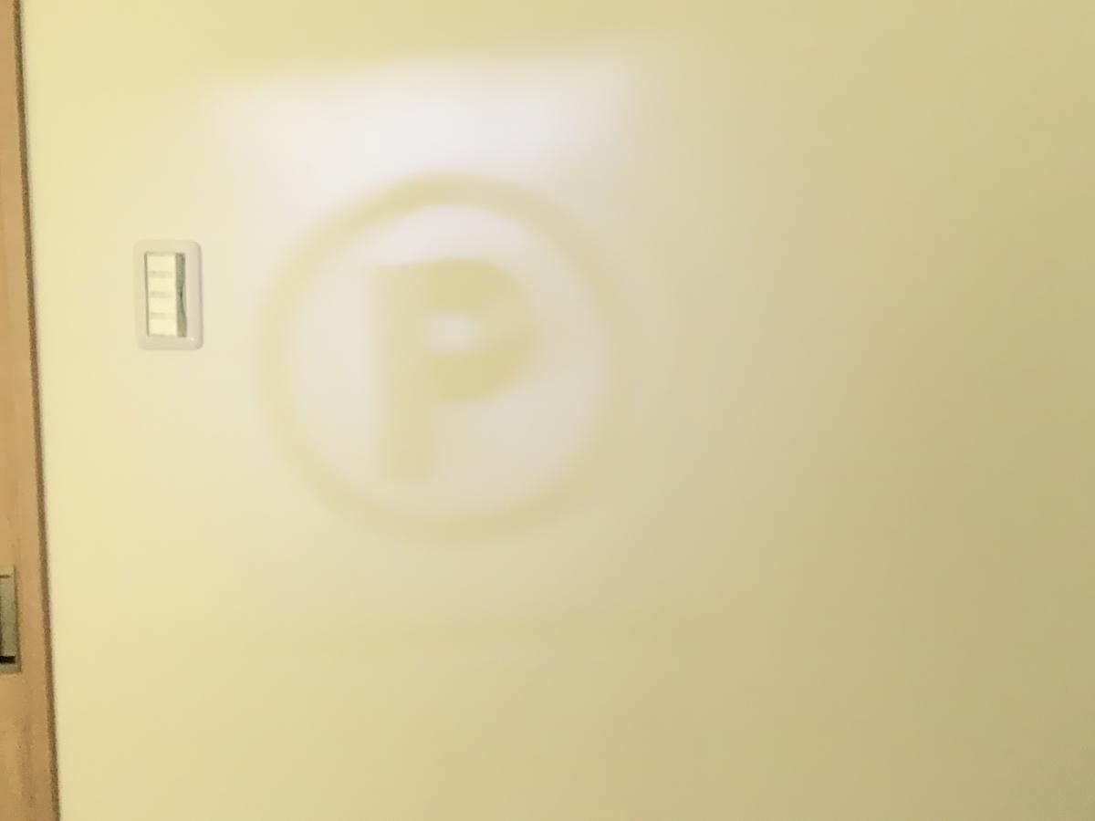 f:id:kirakirapark:20211012133254j:plain