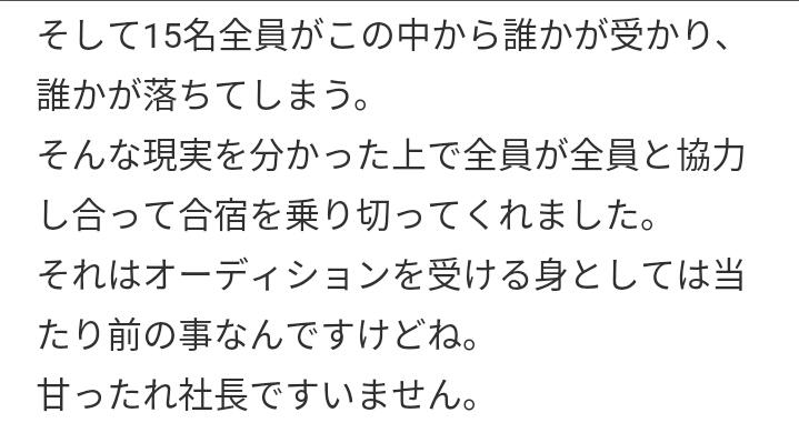 f:id:kirakirasuru:20180217204318j:plain