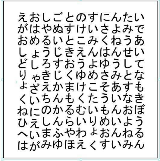 f:id:kirakiraworks68:20170213130528j:plain