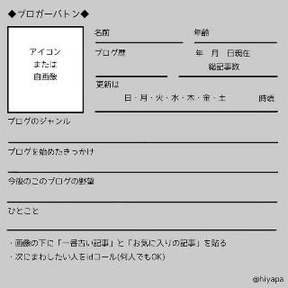 f:id:kirakunist:20200709155035j:plain