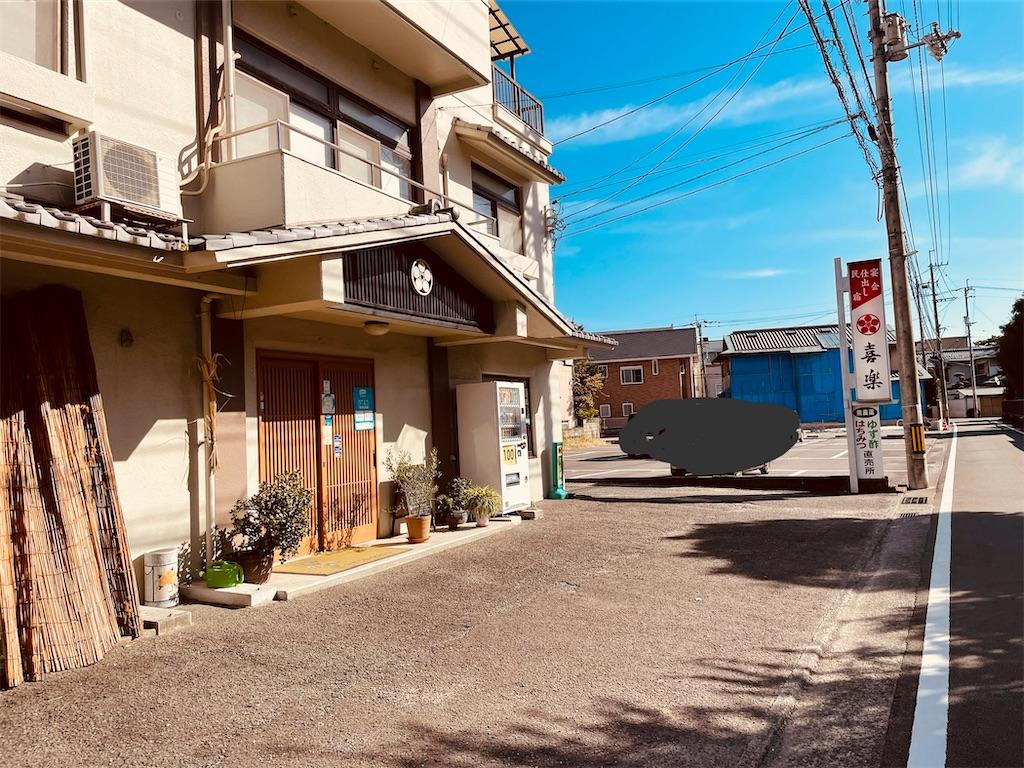 f:id:kirakutokutokushima:20211005024212j:plain