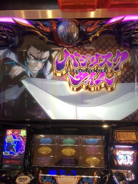 バジリスク 絆 2 朧 bt
