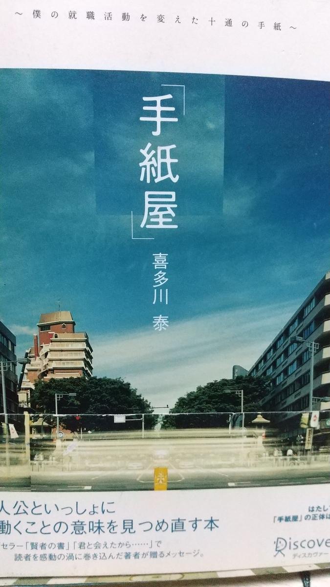 f:id:kirarin87suke:20210429205759j:plain