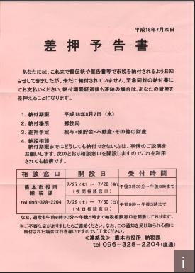 f:id:kirasuke:20160902234635p:plain