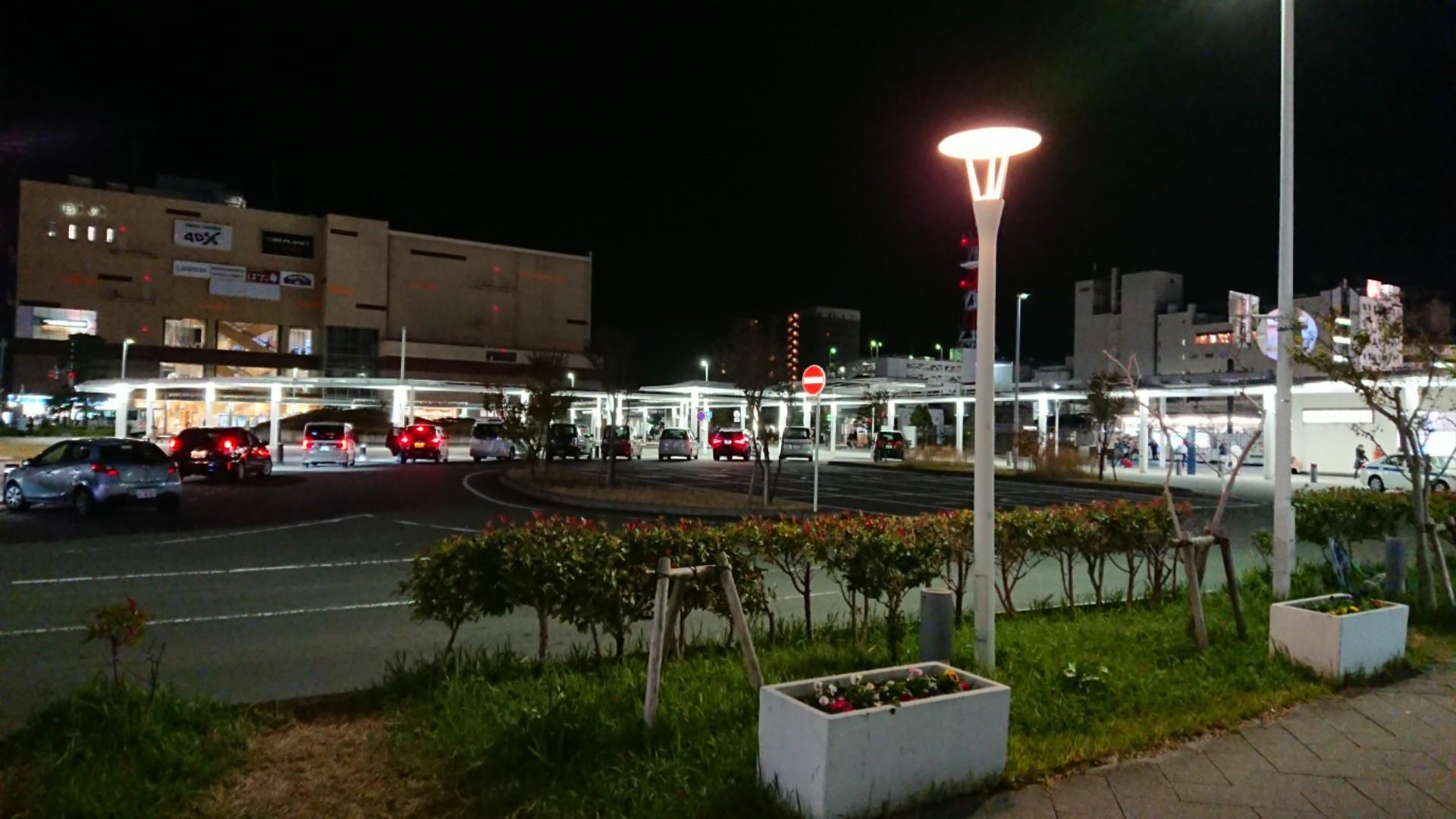 f:id:kirataku:20191204060927j:image