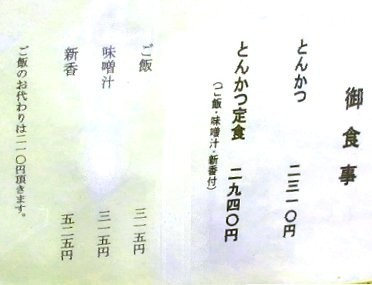 f:id:kiratei:20200110223644j:plain:w300